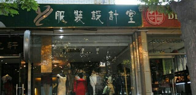 广晟圆服装设计