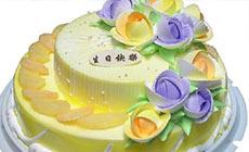 甜蜜蜜DIY蛋糕