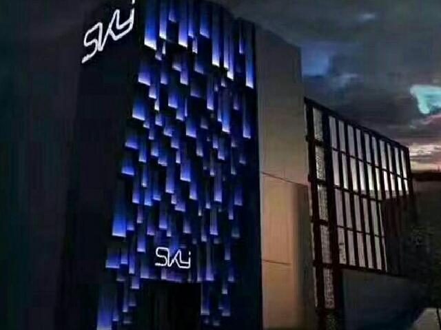 sky club(上海店)