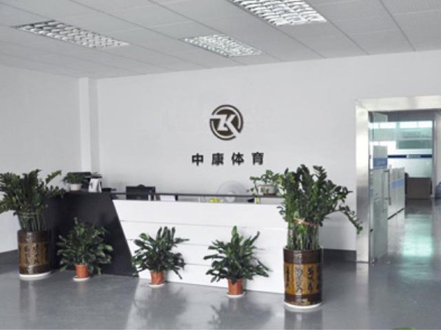 中康体育设施(灞桥店)