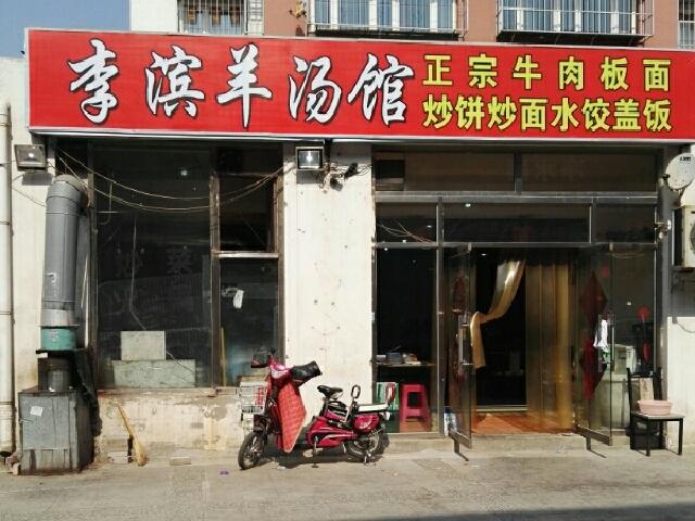 杰奥baby儿童潜能开发中心(宝体店)
