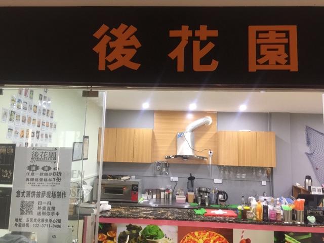 老街烧烤(江汉路步行街旗舰店)