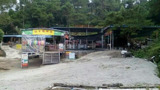 山卡啦农庄(鹤山古劳茶山店)