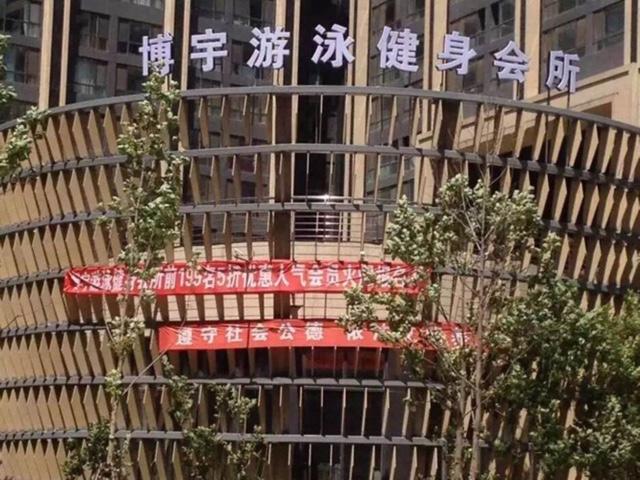 奥佳晓乐游泳培训俱乐部(博宇游泳健身店)