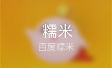 王氏果菜美容院(福虹路店)