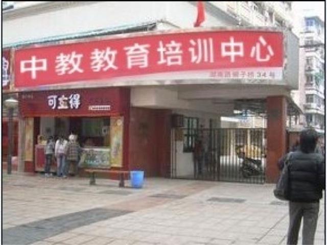 乐橘萌宠物店