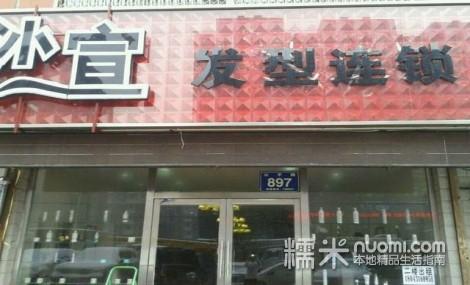 沙宣美发创始人安东尼先生曾多长赴韩国.图片