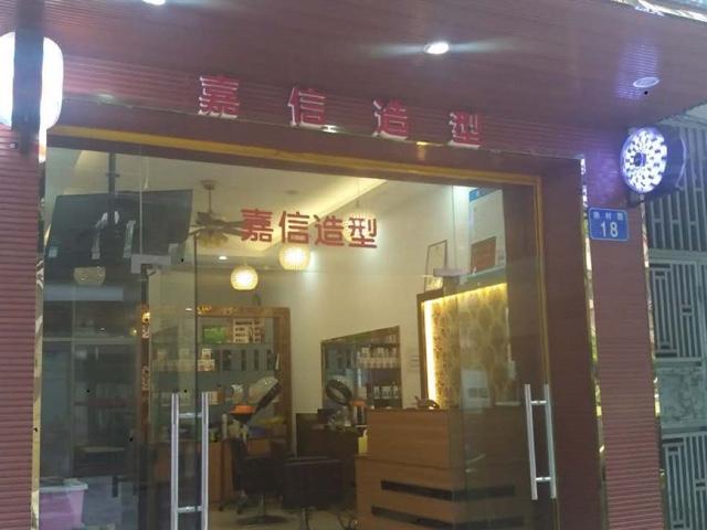 渔满舱重庆火锅(昌平店)