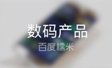 Pisen品胜(固始店)