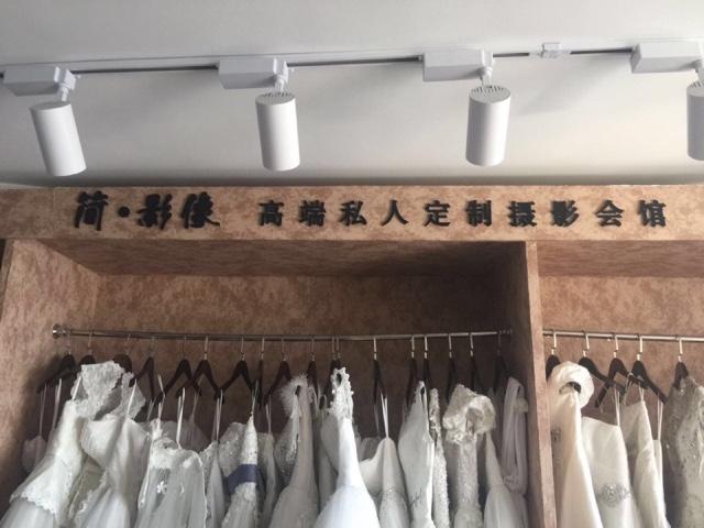 简映像高端私人定制摄影会馆(朝阳店)