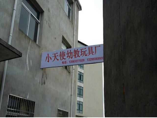 欣美口腔诊所