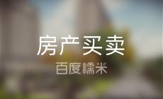 海派健身(长安锦绣城店)