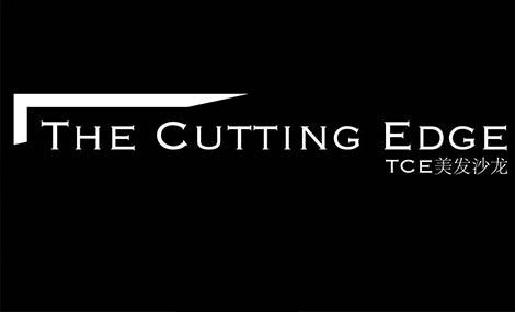 THE CUTTING EDGE 日式美发沙龙