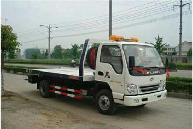 北京六六六汽车救援(海淀店)