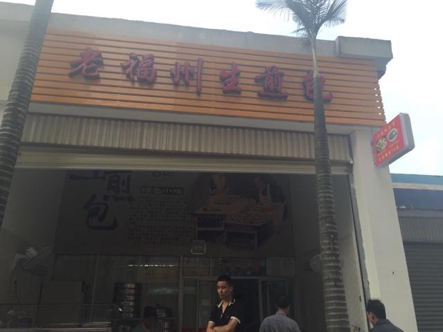 橙子商旅(三亚湾店)
