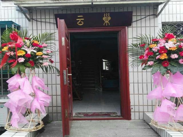 韦博英语(通州万达广场中心店)