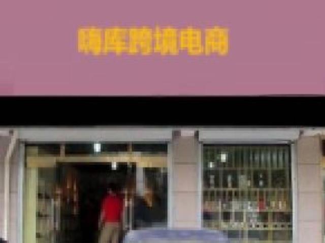 晗聚才炫颖艺术中心