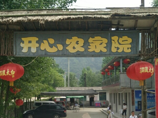 尚鼓堂架子鼓培训(五道口店)