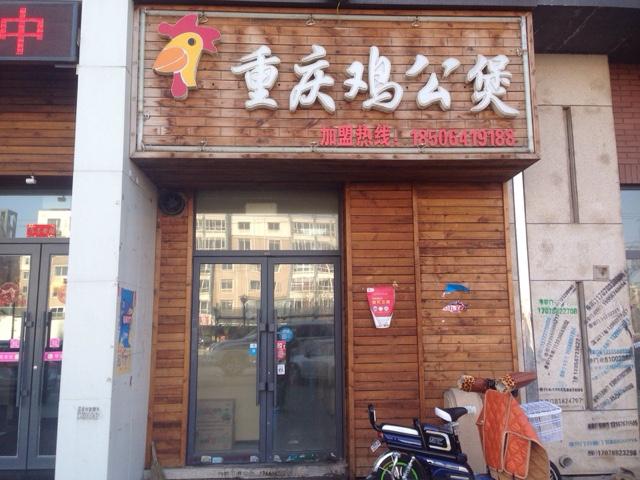 快乐潇湘酒店(苏州桥店)