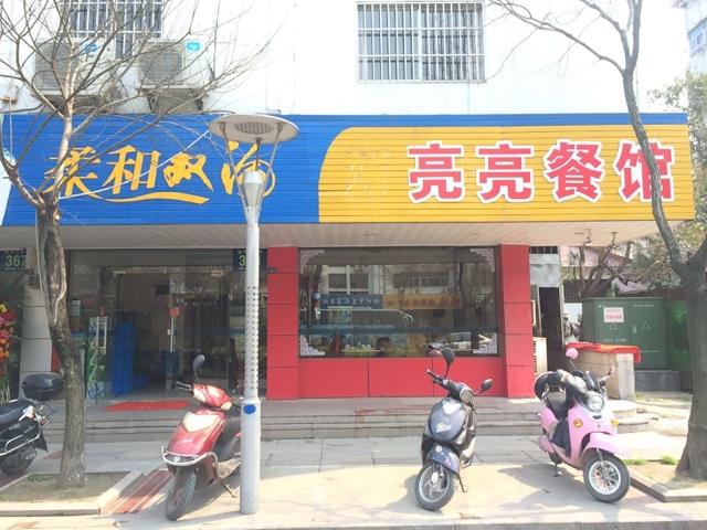 韩阳无痕接发(春熙路总店)