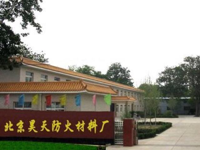 浴神宫(紫竹桥店)