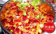 火凤凰川菜馆