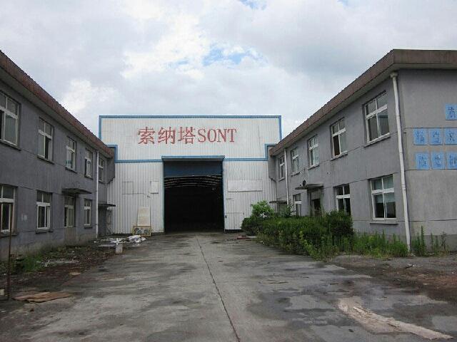 索纳塔建筑材料公司(新塍店)