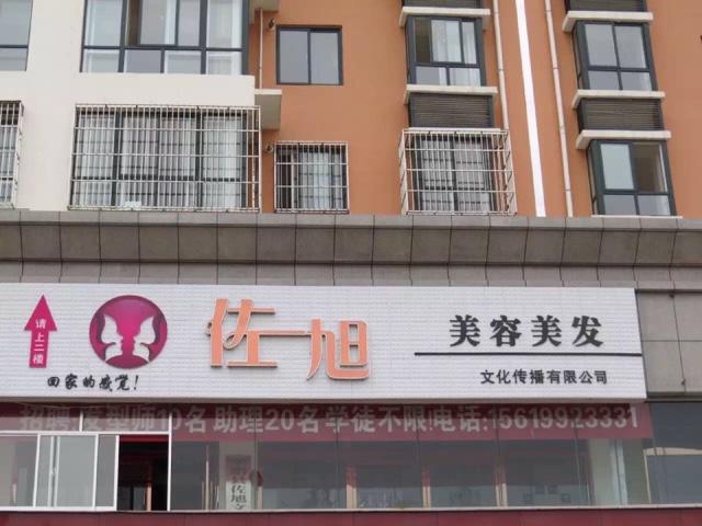 东莞长和花园酒店