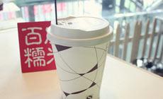 雪球VS咖啡(新民族影城店)