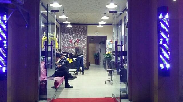 LG发型定制美容瘦身会所