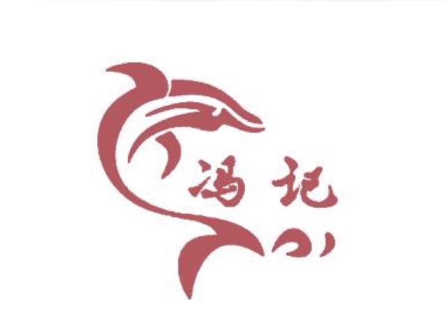 冯记招牌水煮鱼(中南路总店)