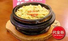 清柱石锅饭(龙井店)