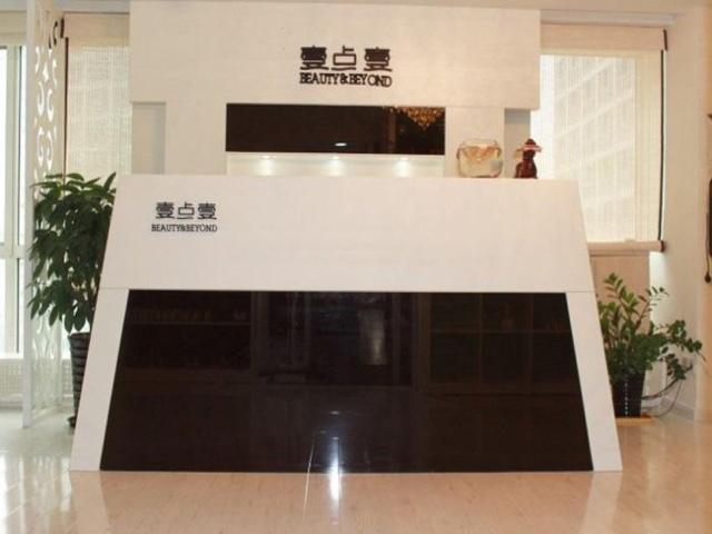 瀛洲生态公园烧烤场(小洲村店)