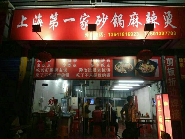 妇仁堂(临淄店)