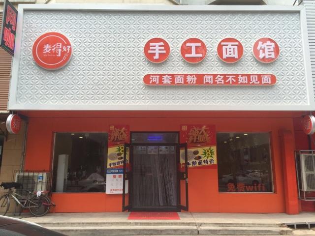 名仕迪KTV会所