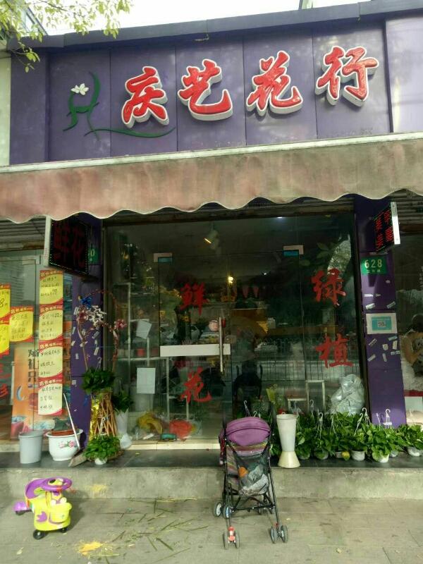 陶吧(北国商城店)