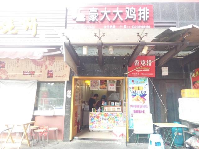 中国联通(华威营业厅店)