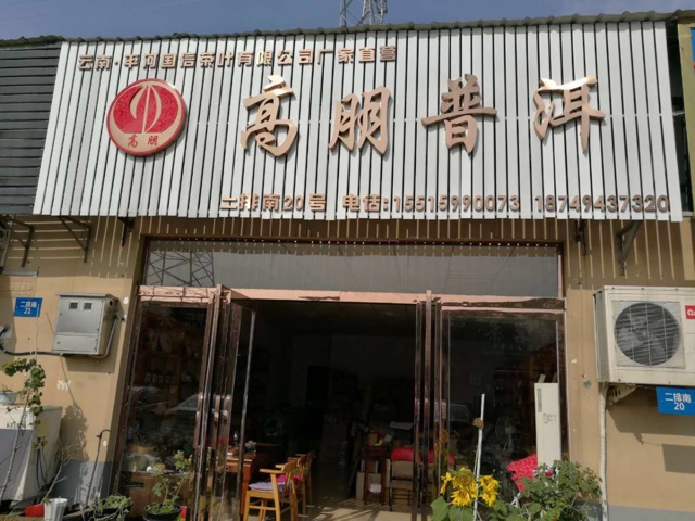 邦豆专业祛痘(龙泉路店)