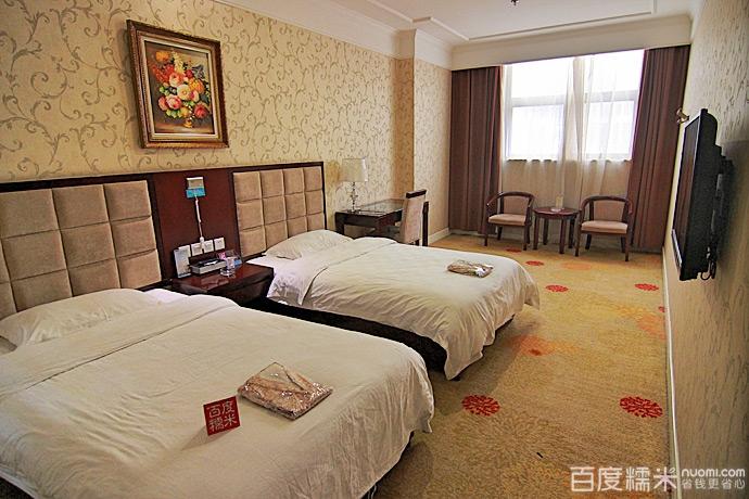清水湾温泉假日酒店