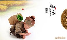 乖乖精致儿童摄影(都市路店)