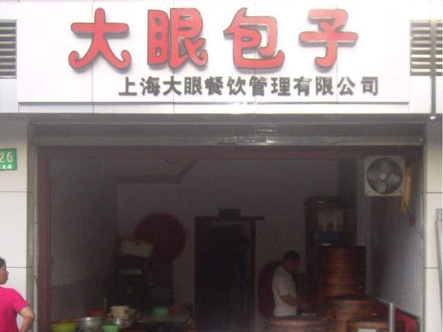 歌奈思美(珠江新城华利店)