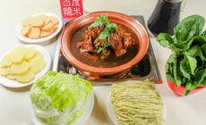 隆顺斋四季涮肉家常菜(三元桥店)