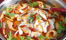 川菜烤鱼火锅