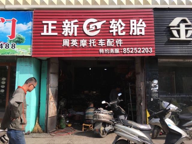 丰潮大卫营(友邦山庄店)