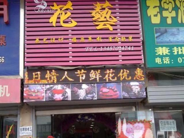 光子瑜伽会馆(清河店)