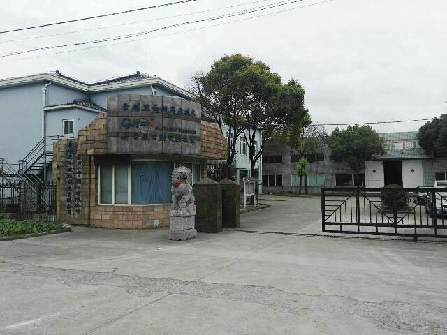鱼水情清洁服务兴宁区