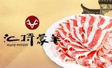 老边饺子馆(车公庄店)