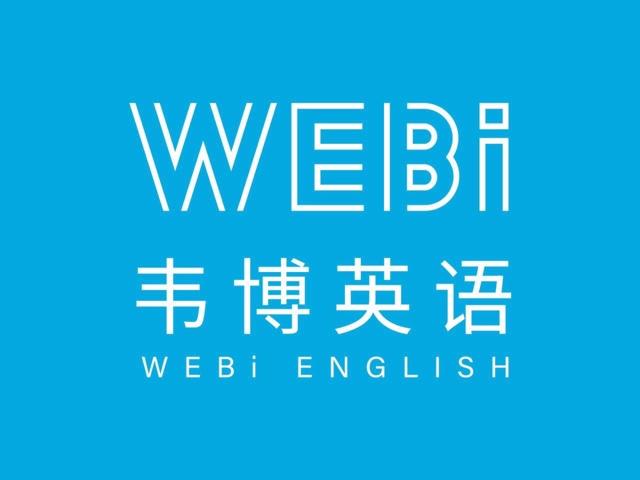 韦博国际英语(亦庄中心校区店)