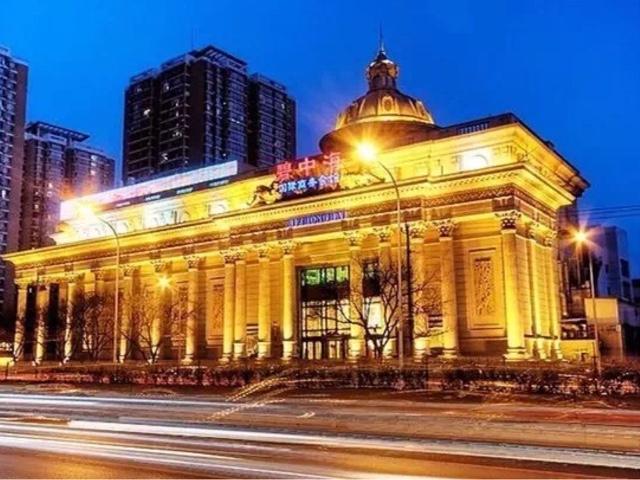 碧中海国际商务会馆