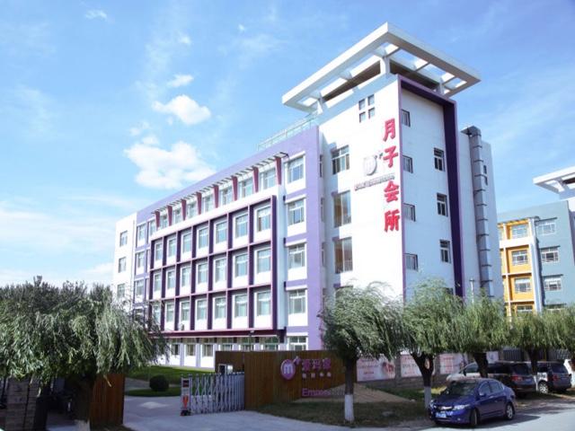 北京爱玛家月子会所月子中心